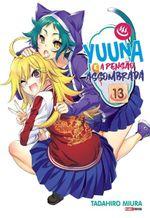 Yuuna-e-a-Pensao-Assombrada---Vol.13