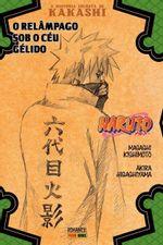 Pack-Livros-Naruto----A-Historia-Secreta-de-Kakashi---O-Relampago-Sob-o-Ceu-Gelido--e--A-Historia-Secreta-de-Shikamaru---A-Nuvem-que-Paira-no-Silencio