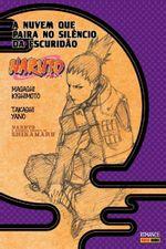A-Historia-Secreta-de-Shikamaru---A-Nuvem-que-Paira-no-Silencio-da-Escuridao--Novel---Literatura-
