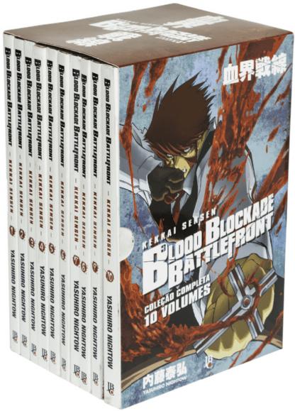 Box-Blood-Blockade-Battlefront---Vols.01-a-10