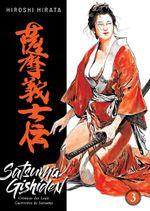 Satsuma-Gishiden---Cronicas-Dos-Leais-Guerreiros-De-Satsuma---Vol.-3