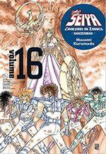 Cavaleiros-do-Zodiaco---Saint-Seiya-Kanzenban-Vol.-16