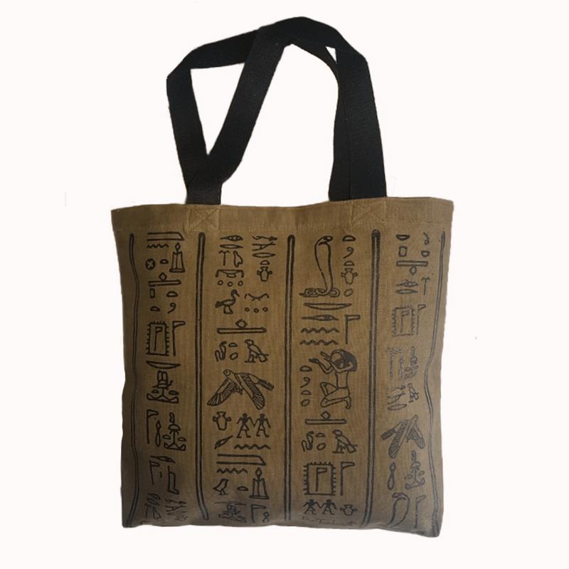 Sacola-EGITO-ANTIGO---Estampa-Escaravelho----exclusiva-exposicao-Egito-antigo---CCBB